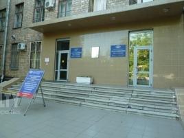 Лот № 5134, Продажа офисов в ВАО - Фото
