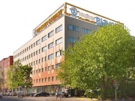 Лот № 5497, БЦ Вымпел, Аренда офисов в САО - Фото 1