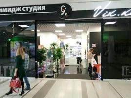 Лот № 5942, Comcity, Аренда офисов в Московская область - Фото