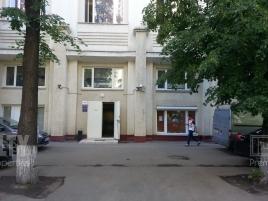 Лот № 6053, Продажа офисов в ВАО - Фото