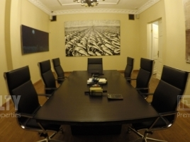 Лот № 6067, Продажа офисов в ЦАО - Фото
