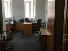 Лот № 6364, Деловой центр Старый Арбат, Аренда офисов в ЦАО - Фото