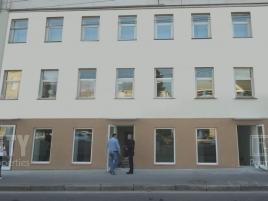 Лот № 6921, Продажа офисов в ЦАО - Фото 3
