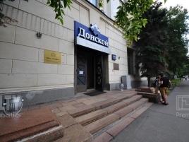 Лот № 7292, Бизнес-парк Донской, Аренда офисов в ЮАО - Фото 1