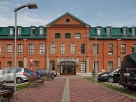 Лот № 7613, Бизнес-парк Новоспасский двор, Аренда офисов в ЦАО - Фото 1