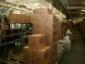 Продажа склада, Апаринки, Московская область0 м2, фото №3