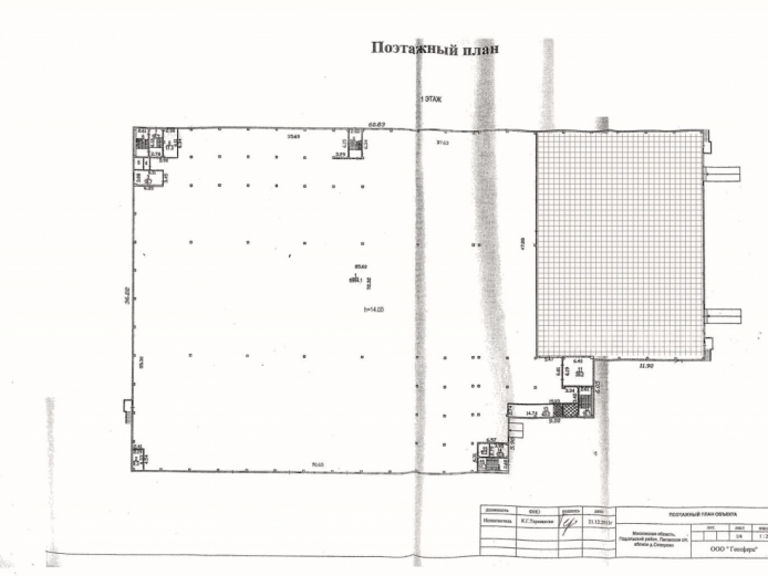 Аренда складских помещений, Варшавское шоссе, Северово, Московская область1700 м2, фото №4