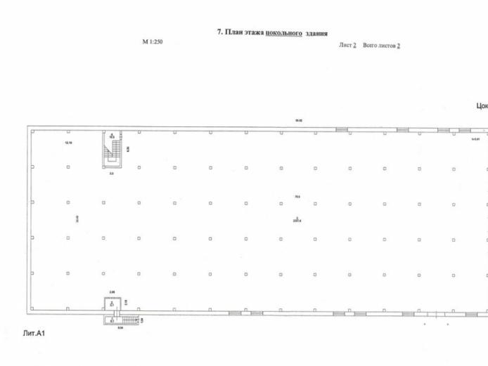 Купить производственное помещение, Дмитровское шоссе, Долгопрудный, Московская область1000 м2, фото №11
