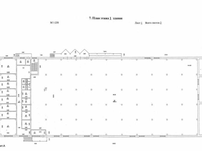 Купить производственное помещение, Дмитровское шоссе, Долгопрудный, Московская область1000 м2, фото №10