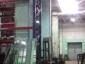 Купить производственное помещение, Горьковское шоссе, Московская область1100 м2, фото №4