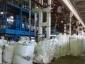 Производственные помещения в аренду, Новорязанское шоссе, Московская область6000 м2, фото №3
