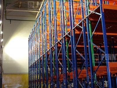 Продажа и аренда холодильных, морозильных складов, Можайское шоссе, метро Кунцевская, Москва, площадь 1500 м2, деление от 1500 м2  фото №14