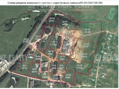 Продажа земли промышленного назначения, Ленинградское шоссе, Кочугино, Московская область, площадь 39 соток, деление от 39 м2  фото №7