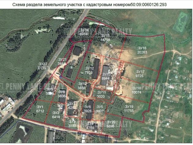 Продажа земли промышленного назначения, Ленинградское шоссе, Кочугино, Московская область, площадь 39 соток, фото №2