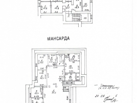 Лот № 1005, Аренда офисов в ЦАО - План