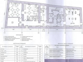 Лот № 1111, Аренда офисов в ЦАО - План