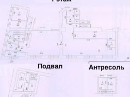 Лот № 11258, Продажа офисов в ЦАО - План