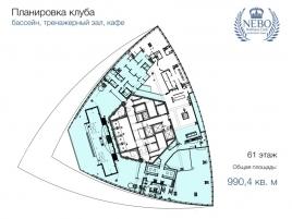 Лот № 11533, Москва-сити, Башня Федерация (Запад), Продажа офисов в ЦАО - План