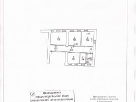 Лот № 12245, ОСЗ на Садовой-Самотечной, Продажа офисов в ЦАО - План