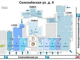 Лот № 12368, Продажа офисов в ЦАО - План