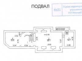 Лот № 12396, Особняк на Б. Ордынке, Продажа офисов в ЦАО - План