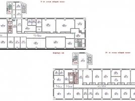 Лот № 13042, Продажа офисов в САО - План