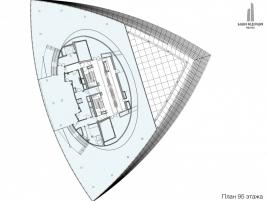 Лот № 13272, Москва-сити, Башня Федерация (Восток), Продажа офисов в ЦАО - План
