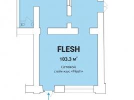 Лот № 13329, Продажа офисов в ЦАО - План