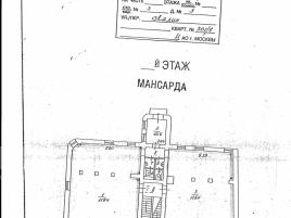 Лот № 1337, Продажа офисов в ЦАО - План