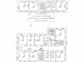 Лот № 13464, Особняк в Тессинском переулке, Продажа офисов в ЦАО - План