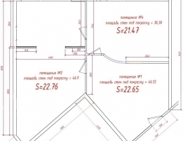 Лот № 13952, Аркадия, Аренда офисов в ЦАО - План