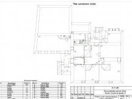 Лот № 14318, Продажа офисов в ЦАО - План