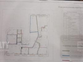 Лот № 14511, Жилой дом на 2-ом Обыденском, Продажа офисов в ЦАО - План