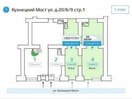 Лот № 14781, ПСН на Кузнецком мосту, Продажа офисов в ЦАО - План