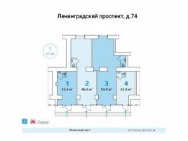 Лот № 15249, Продажа офисов в САО - План