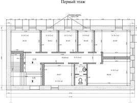 Лот № 15773, Особняк, Аренда офисов в ЦАО - План