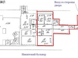 Лот № 1578, Аренда офисов в ЦАО - План