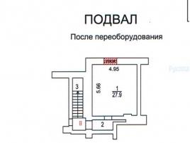 Лот № 15818, Продажа офисов в ЦАО - План