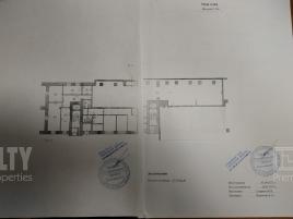 Лот № 15997, Аренда офисов в Химки - План