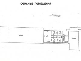 Лот № 16054, Производственно-Складской комплекс, Аренда офисов в ЗАО - План
