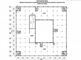 Лот № 16243, МФК Лухмановский, 37, Аренда офисов в Люберцы - План