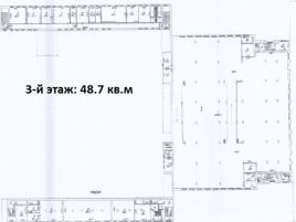 Лот № 1858, ВАРИАТОР, Аренда офисов в СВАО - План