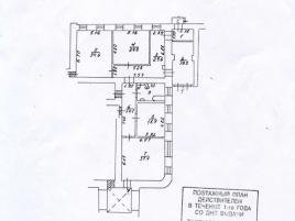 Лот № 1911, Аренда офисов в ЦАО - План