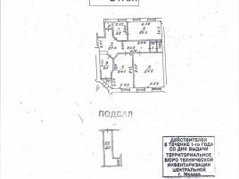 Лот № 208, Аренда офисов в ЦАО - План