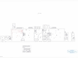 Лот № 2113, БЦ Салют, Продажа офисов в ЦАО - План