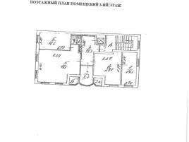 Лот № 2387, Бизнес Центр Последний, Аренда офисов в ЦАО - План