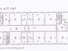 Лот № 2400, Аренда офисов в СЗАО - План
