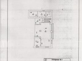 Лот № 2548, Аренда офисов в ЗАО - План