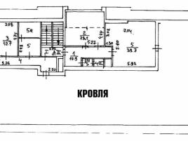 Лот № 2660, Продажа офисов в ЦАО - План
