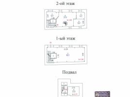 Лот № 2963, Продажа офисов в ЦАО - План